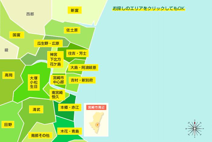 サーチマップ